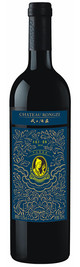 Chateau Rongzi, Blue Label, Shanxi, China 2014